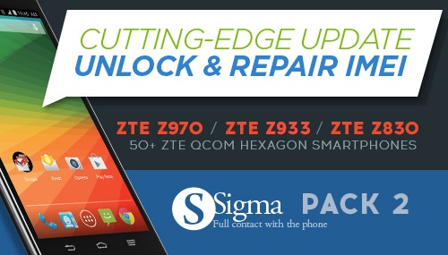 Sigma Pack 2: Unlock and IMEI Repair for ZTE Qualcom Hexagon smartphones