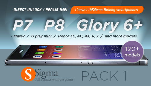 Sigma Pack1: Direct unlock / Repair IMEI for Huawei HiSilicon Balong