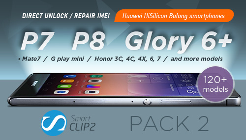 Sigma Pack2: Direct unlock / Repair IMEI for Huawei HiSilicon Balong