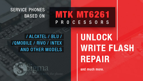 Service phones based on MTK MT6261 CPU
