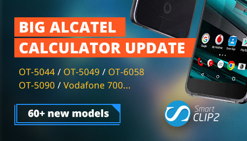 Alcatel and Vodafone