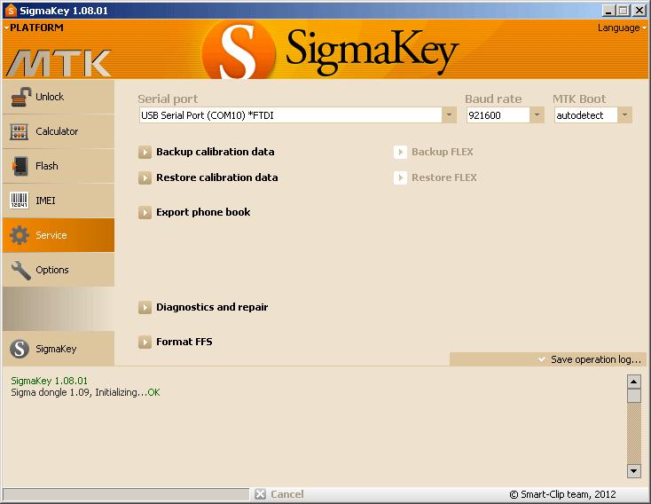 نتيجة بحث الصور عن SigmaKey Software