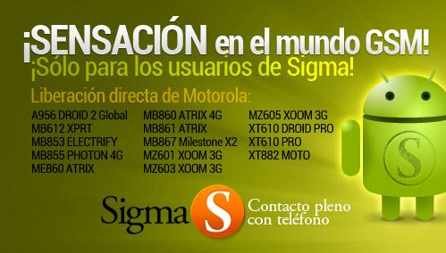 Por la primera vez en el mundo agregada liberación directa y lectura de códigos  para Motorola