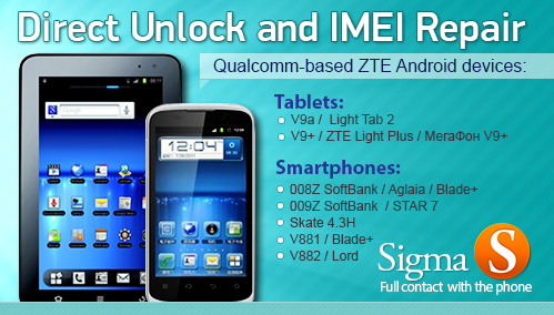 SigmaBox / SigmaKey ZTE Android (Qualcomm based) Direct Unlock and Repair IMEI