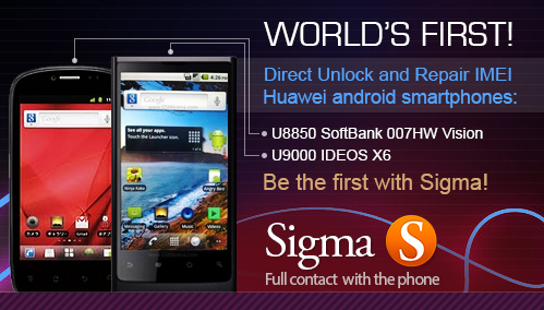 SigmaBox / SigmaKey U8850 SoftBank 007HW Vision, U9000 IDEOS X6 / Huawei Ascend X Direct Unlock and Repair IMEI