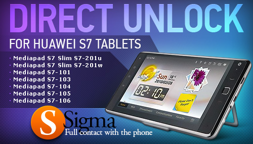 SigmaBox / SigmaKey Mediapad S7, IDEOS S7 Slim Direct Unlock