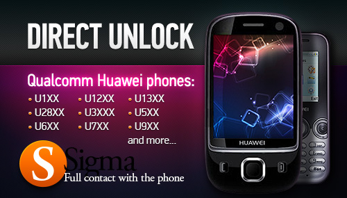 SigmaBox / SigmaKey Qualcomm Huawei Phones Direct Unlock, Get Unlock Codes
