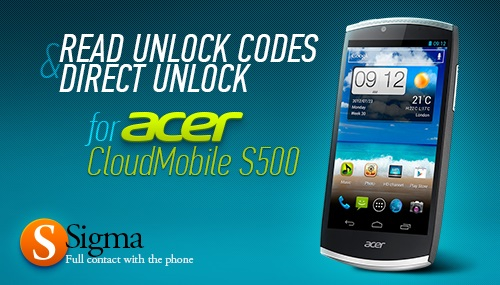 Acer Read Unlock Codes / Direct Unlock by SigmaKey / SigmaBox