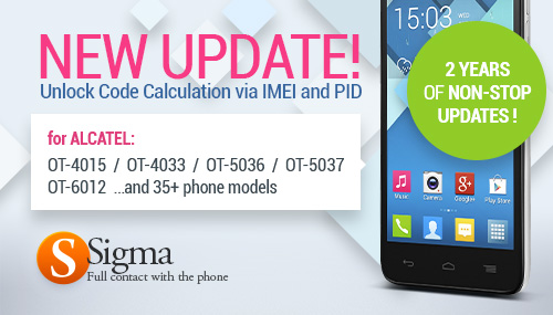 Sigma Software v1.35.01 is out!