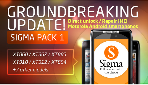 News - Sigma - MTK, Qualcomm, Broadcom, TI OMAP based flashing