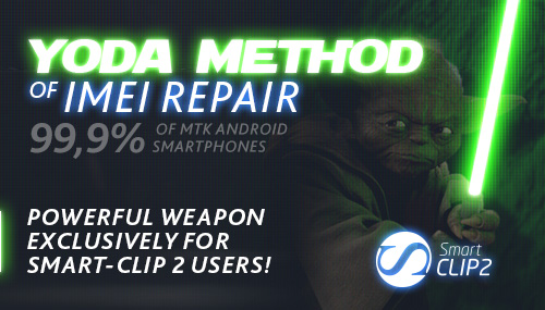 Smart-Clip2 - IMEI Repair for MTK Android smartphones