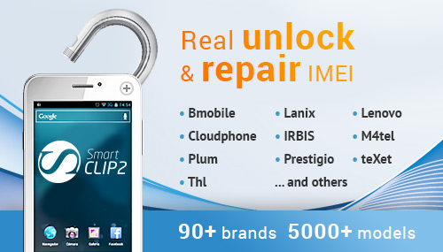 Direct Unlock for Huawei Ascend Y530-U00, Y530-U051