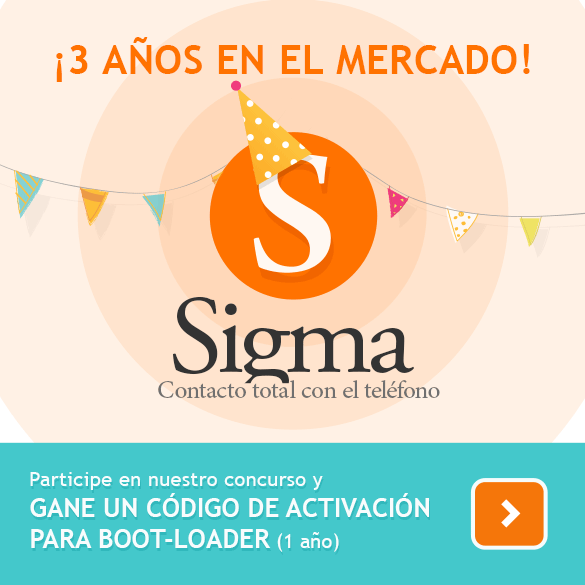 Sigma Celebrates its3 Birthday