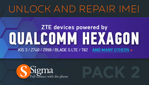 Sigma: Unlock and IMEI Repair for ZTE Open C, ZTE Z730 (Concord II)